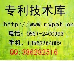 安全容器生产工艺专利技术