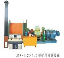 鹤壁JTP1.21.0P矿用变频提升绞车